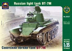 Сборная модель Советский лёгкий танк БТ-7М