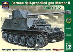 Сборная модель Немецкая противотанковая самоходная установка «Мардер II»