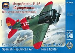Истребитель И-16 «Супермоска» ВВС Испанской республики