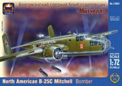 Сборная модель Американский средний бомбардировщик Митчелл