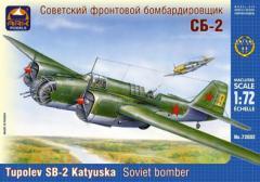 Сборная модель Советский фронтовой бомбардировщик СБ-2