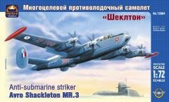 Сборная модель Многоцелевой противолодочный самолёт Шеклтон