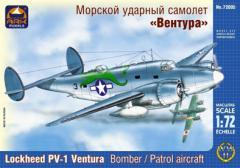 Сборная модель Морской ударный самолёт «Вентура»