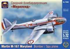 Модель Средний бомбардировщик «Мериленд»