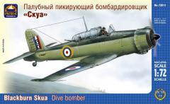 Сборная модель Палубный пикирующий бомбардировщик «Скуа»