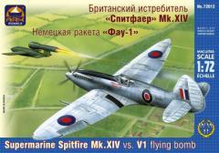 Модель Британский истребитель «Спитфаер» Мк.XIV и немецкая ракета «