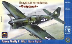 Сборная модель Палубный истребитель «Файрфлай»