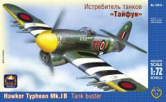 Сборная модель Истребитель танков «Тайфун»