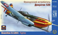 Сборная модель Французский истребитель Девуатин 520