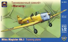 Сборная модель Тренировочный самолёт «Магистр»