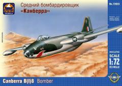 Сборная модель Средний бомбардировщик «Канберра»