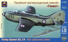 Сборная модель Палубный противолодочный самолёт «Геннет»