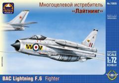 Сборная модель Многоцелевой истребитель «Лайтнинг»