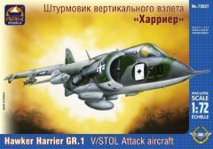 Сборная модель Штурмовик вертикального взлёта «Харриер»