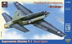 Сборная модель Палубный истребитель «Аттакер»