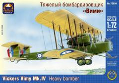 Сборная модель Тяжёлый бомбардировщик «Вими»