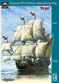 Сборная модель Первый русский фрегат «Орёл»