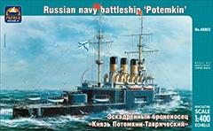 Сборная модель Эскадренный броненосец «Князь Потёмкин-Таврический»