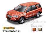 Модель Freelander 2 (красный)