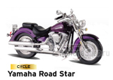 Модель YAMAHA Road Star (чёрный)