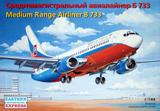 Сборная модель Боинг 737-300, Атлант-Союз