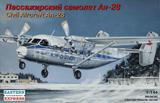 Сборная модель Ан-28, Аэрофлот