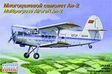 Модель Ан-2, Аэрофлот