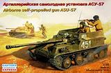 Сборная модель Советская противотанковая авиадесантная самоходная артиллери