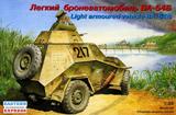 Сборная модель Советский лёгкий бронеавтомобиль БА-64Б