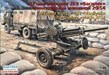 Сборная модель 82 мм миномёт 2Б9 «Василёк» с транспортной машиной 2Ф54