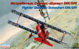 Сборная модель Немецкий истребитель Сименс-Шукерт D.III/D.IV