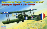 Сборная модель Английский перехватчик Сопвич «1 1/2 Стратер»