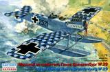 Сборная модель Немецкий гидросамолёт-истребитель Ганза-Бранденбург W.29