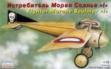 Модель Французский истребитель Моран-Солнье I