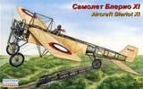 Сборная модель Французский самолёт Блерио XI