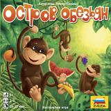 Настольная игра Остров обезьян