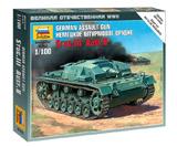 Немецкое штурмовое орудие Штурмгешутц Stug III Ausf.B