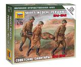 Советские санитары 1941-1942