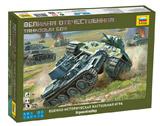 Сборная модель Танковый бой