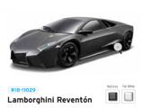 Модель Lamborghini Reventon 1/18 /Тёмно-серый/