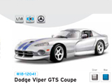 Модель 1:18 A/M Gold Dodge Viper GTS Coupe  /Синий с белыми полосам