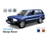 1:24 A/M BIJOUX Range Rover /Серебристый металлик/