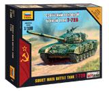 Т-72Б Советский основной боевой танк